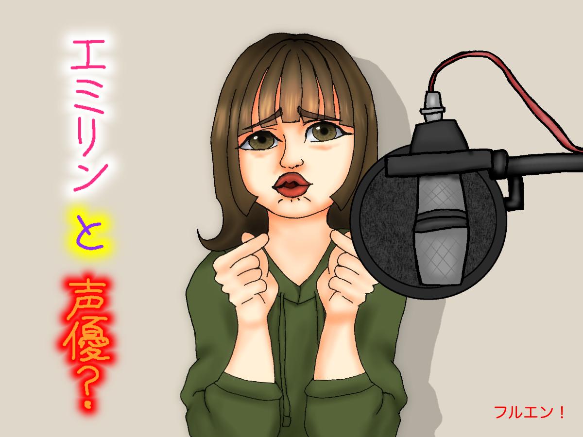 大松絵美の画像 p1_32